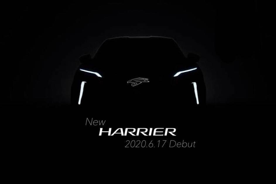 新一代 Toyota Harrier 预告片曝光,将在6月17日登场