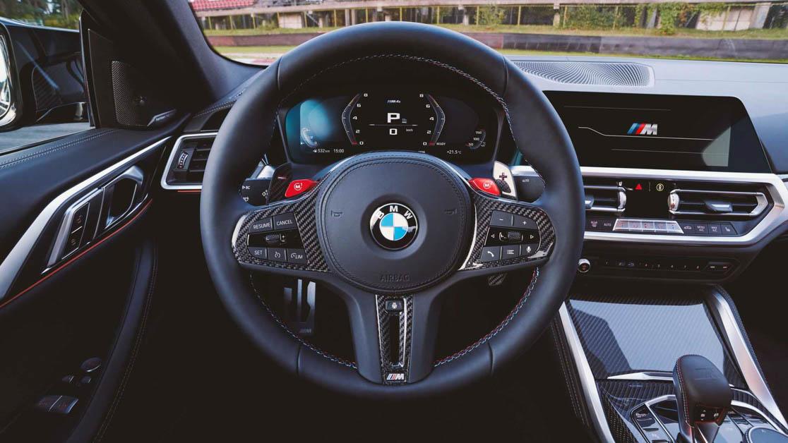 BMW M4 CSL