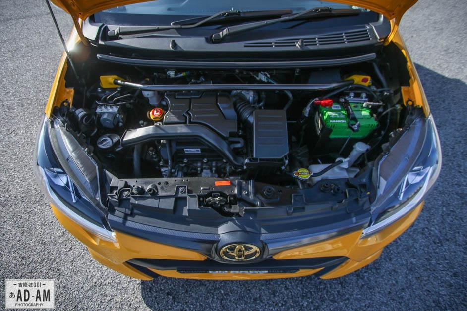 Perodua Axia Modification