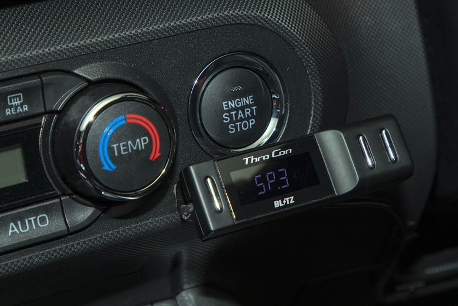 Perodua Ativa Modification