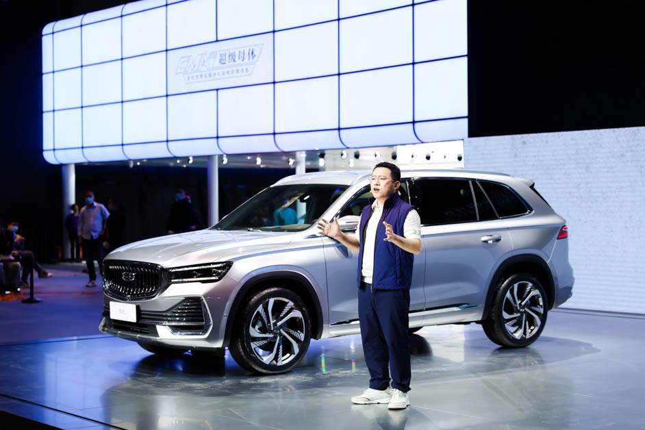 Geely Xinyue L Launched in China