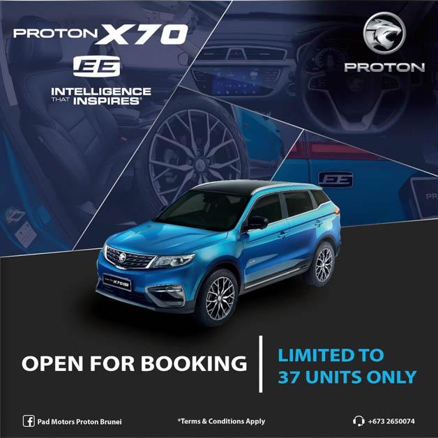 Proton X70 Exclusive Edition
