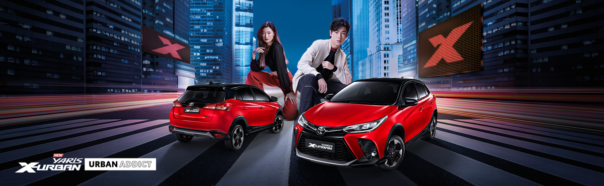 2021 Toyota Vios & Yaris